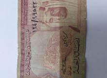 عملة ريال واحد سعودي من عهد الملك فيصل رحمة الله عليه