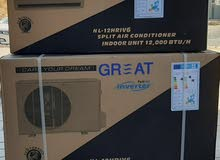 مكيف GREAT1 Ton +هدية مروحة حائط أو ستاند