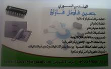 مهندس كهرباء والكترونيات