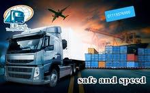 نقل البضائع والشحن الدولي السعوديه