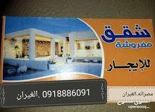 neighborhood Misrata city - 50 sqm apartment for rent