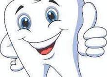 تأمين اسنان
