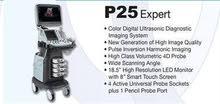 التراساوند Ultrasound P25 (عالي المواصفات)