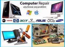 خدمات كمبيوتر وانترنت