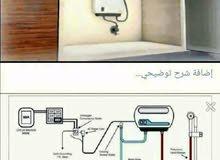 سخان مياه فوري للاستحمام