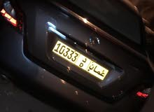 Special plate number for sale 350 only last price