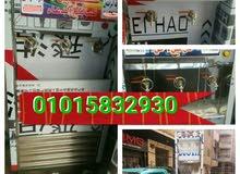 كولدير مياة السبيل 01004761907