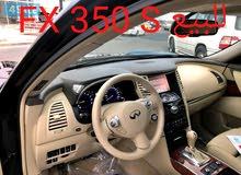 للبيع سيارة انفينتي موديل 2009