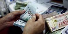 محاسب مالي واداري متمكن (( من القيد الإفتتاحي إلى الميزانية العمومية ))