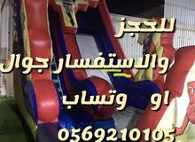 استراحة رهف للإيجار بمدينة جدة