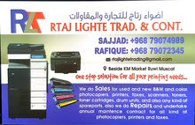Rtaj Lighte TRAD & CONT.((Sales of Toners and Photocopier Machines))