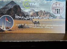 3 تذاكر  رحله الى العقبه و3 تذاكر رحله الى البحر الميت