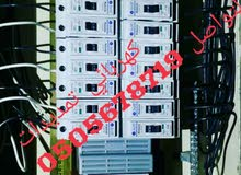 فني كهربائي سعودي خدمة جميع أعمال الكهرباء تمديد أسلاك شقق جديدة