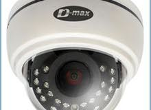 Contact the owner and own a New  Security Cameras