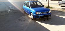 Used Nissan Micra in Tripoli