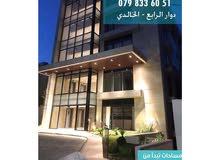 مجمع الشرق - مكاتب وعيادات جديدة للبيع بالتقسيط منطقة الخالدي دوار الرابع