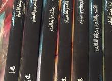 سلسلة كتب نارنيا (7 اجزاء)