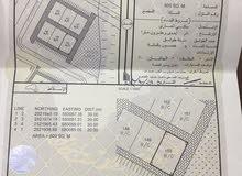 ارض سكني تجاري صناعيه قلعه العوامر 7