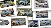 جميع انواع السيارات ، تأمين شامل ، بدون كمبيالات