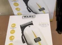 ماكينات حلاقة الأمريكية الأصلية WAHL الخط الأصفر بالضمانة