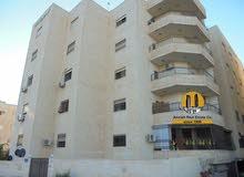 شقة للبيع في ضاحية الاقصى / بالقرب من مستشفى الامير حمزة