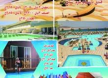 فندق بارك أن مع اقوى أكبر اكوا بارك والأمواج  الصناعيه 15 حمام سباحه