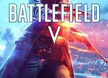 Battlefield v بسعر رائع