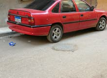Used 1994 Vectra in Gharbia