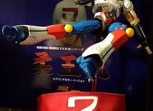 مجسم جومارو الاصدار الثالث