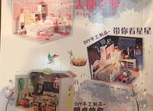 لعبة تركيب غرفة نوم لدمية (ثلاثية الأبعاد)
