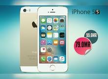 العرض الاسطوري IPHONE 5s ذاكرة 32 جيجا مع 5 جوائز و بسعر مميز