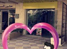 محل تجاري للبيع فاضي او مليان في الرابية ضاحية الحسين