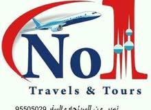 الفحيحيل -خلف الخطوط الجوية الكويتية