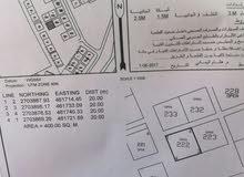 للبيع اراض سكنيه في صحار منطقة الخويريه في موقع ممتاز