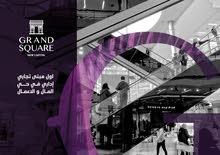 صيدلية 123 م في grand square mall في اميز مناطق العاصمة الاداريه
