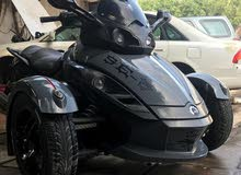 Used Can-Am of mileage  km for sale
