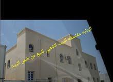 بيت شعبي للبيع في الخوض+بنايه 4شقق في الخلف