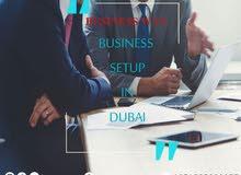 طريق الأعمال لخدمات رجال الأعمال في دبي