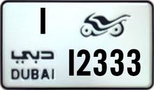 Dubai MotorCycle Number Plates