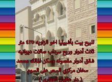Brand new Villa for sale in FarwaniyaAshbeliah