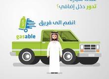 مطلوب مناديب توصيل في جدة ( يتوفر 5 وظائف سارع في الحصول عليها )