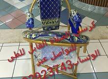 للبيع كرسي الصلاة