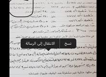 للبيع ارض في مكة المكرمة ولي العهد 3