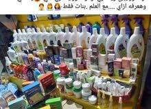 منتجات بسعر المصنع