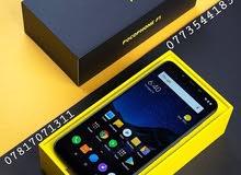 بوكو فون 128