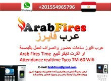 Time Attendance realtime Tyco TM-60 wifi