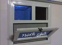 شبابيك سعد وp.s