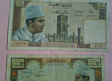 عملات نادرة 2 أوراق من فأت 5 و 10 دراهم للمرحوم محمد الخامس