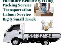 transport and shifting 55132184