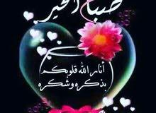 توصيل إلى الدمام  ابو محمد للمشاوير